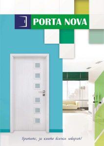 Каталог Порта Нова