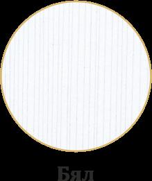 Цвят бял